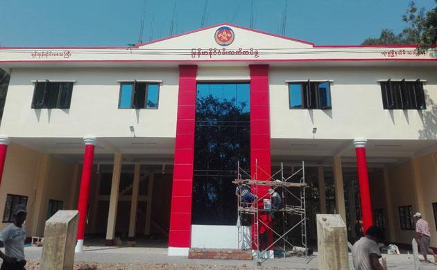 Thwone Gwa Fire Station RC Two Storeyed Building @ Yangon